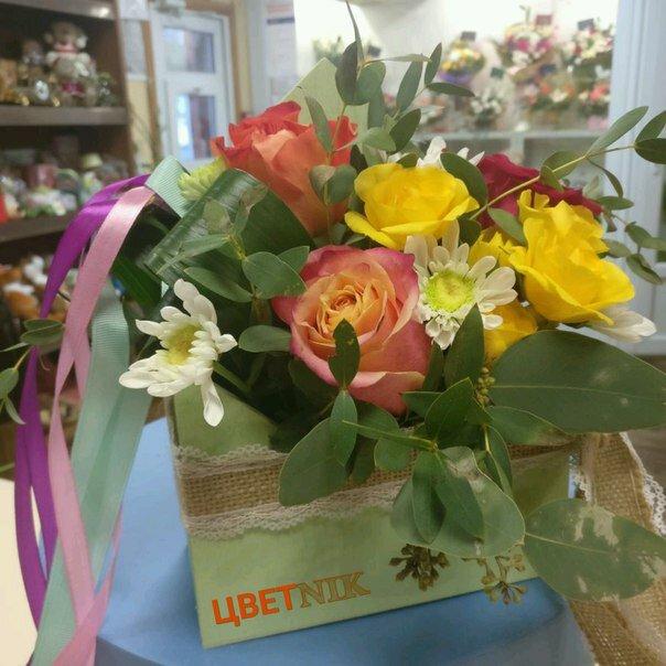 Цветочный магазин цветник сатка