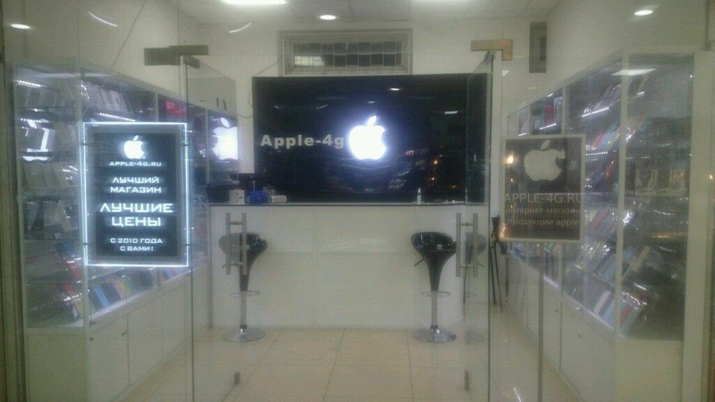 dfc74c1e3d1 интернет-магазин — Интернет-магазин Apple 4g — Москва