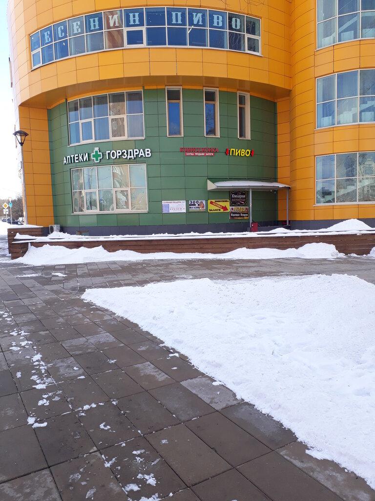 Троицк москва ломбард автосалоны поддержанных авто москвы