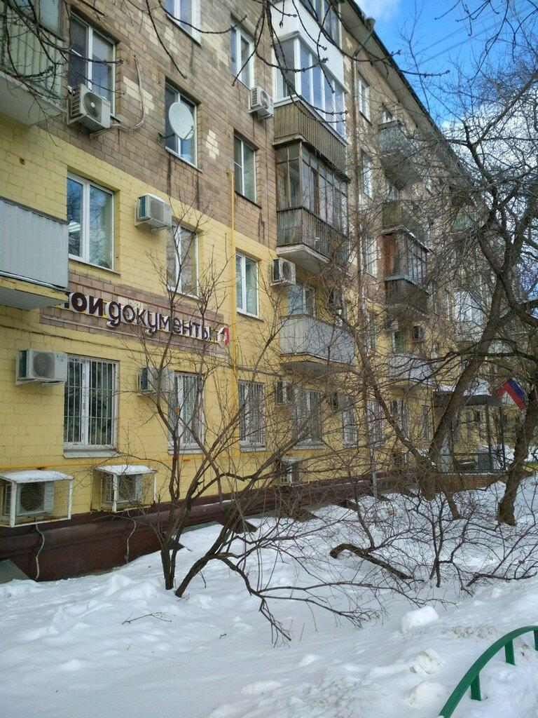 МФЦ — Центр госуслуг района Савёловский — Москва, фото №2