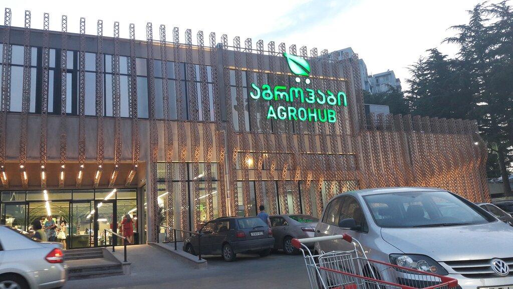 торговый центр — აგროჰაბი — Тбилиси, фото №2