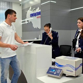 Управление специальной связи по Тамбовской области