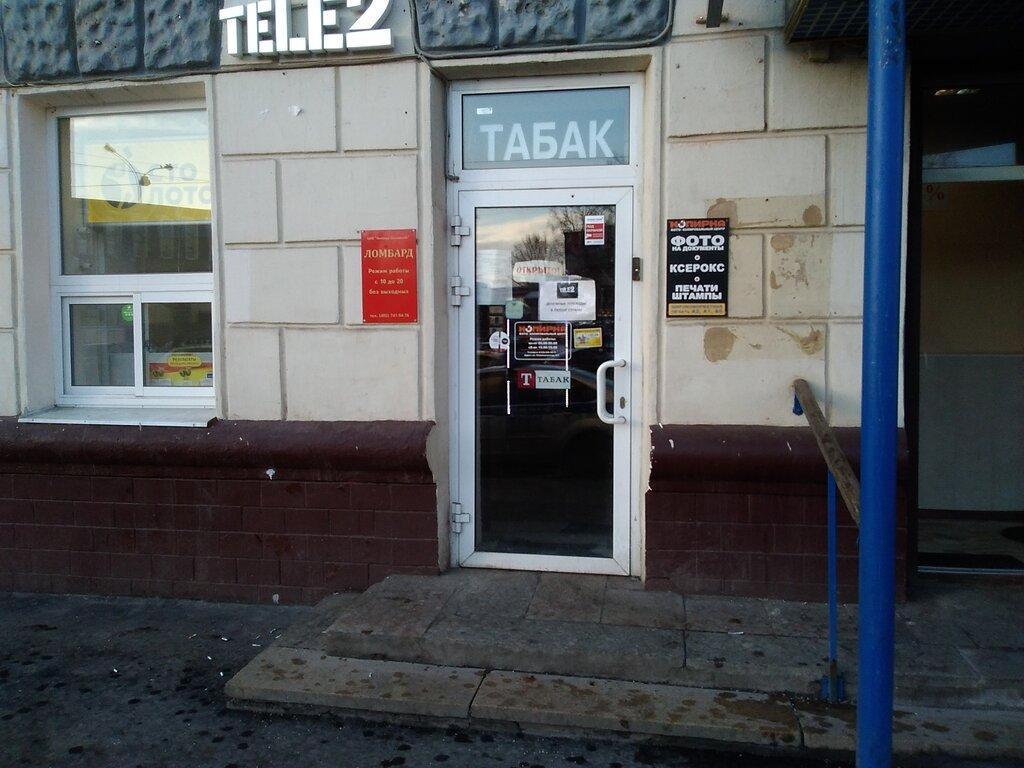 скандинавских фотоуслуги россия москва метро киевская данной фотографии