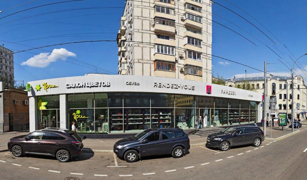 Самарский магазин цветов ирис москва, магнолию
