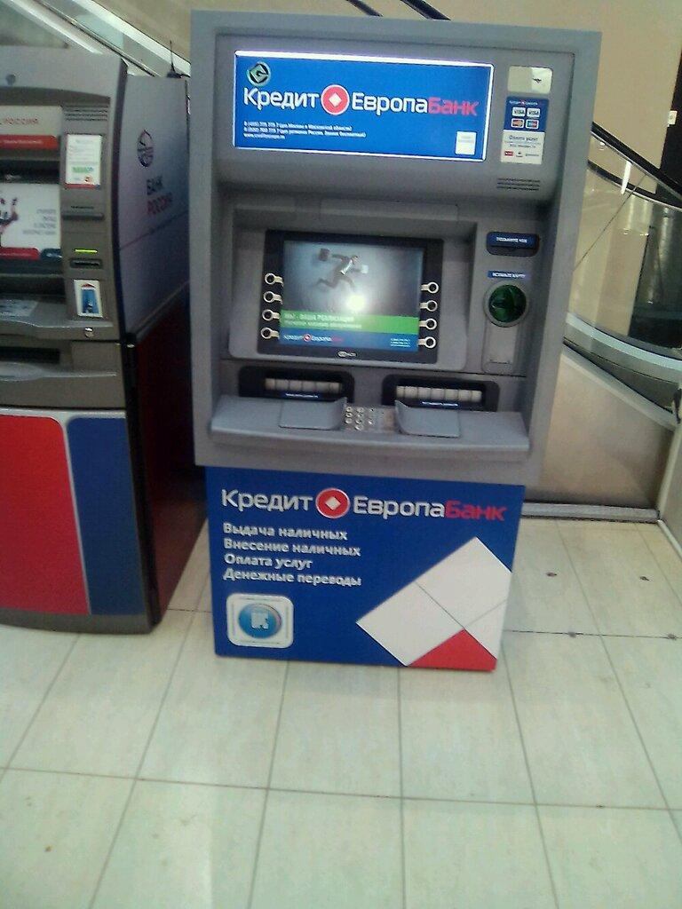Кредит европа банк санкт-петербург банкоматы с приемом
