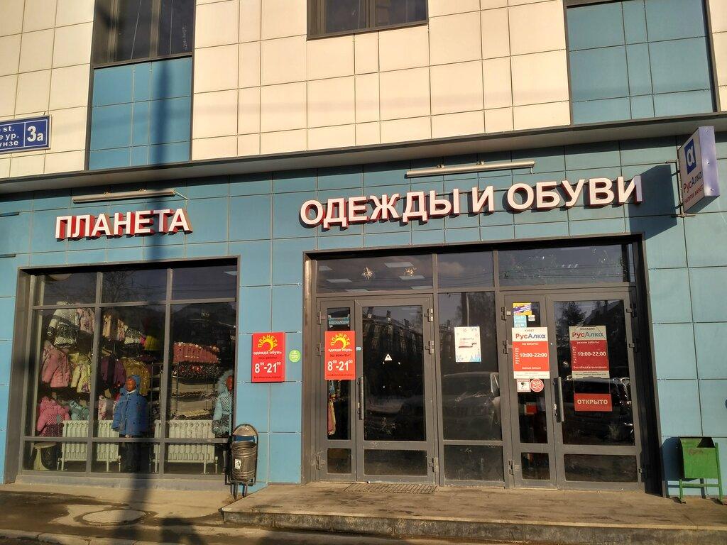 Магазин Планета Казань