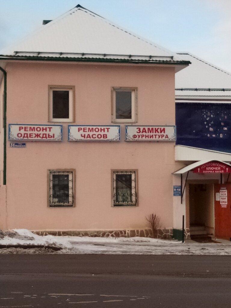 Магазин Часов Егорьевск