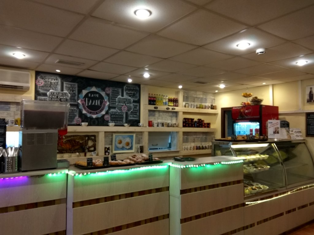 кафе — Бадис — Санкт-Петербург, фото №2