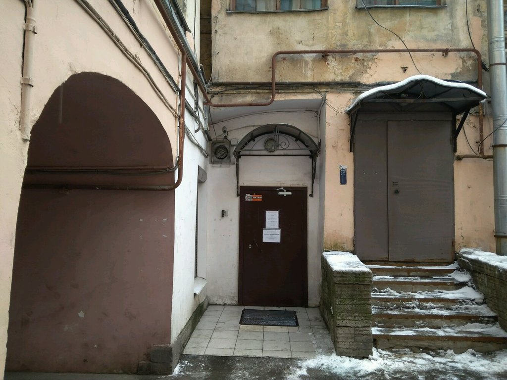 ветеринарная клиника — Ветеринарная станция Адмиралтейского района — Санкт-Петербург, фото №1