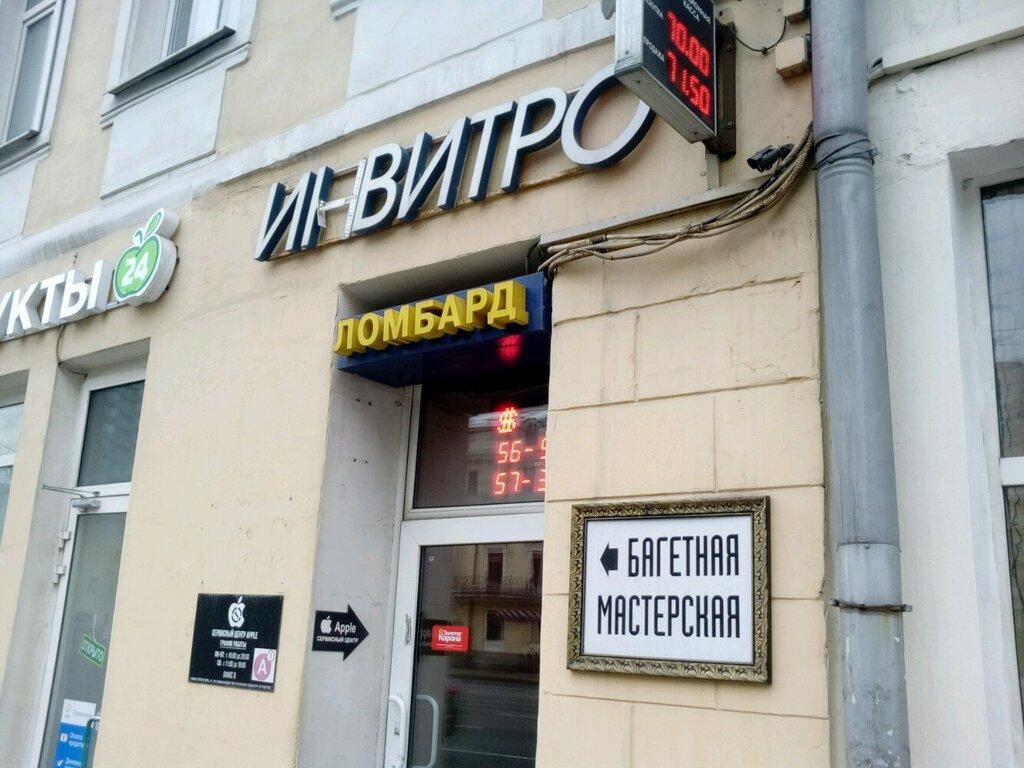 багетные изделия — Фаберама — Москва, фото №1