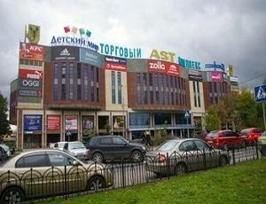 055ff7f49 AST - торговый центр, метро Партизанская, Москва — отзывы и фото ...