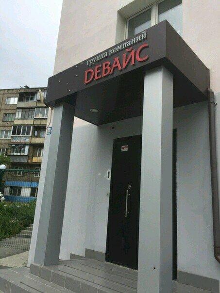 торговое оборудование — Девайс — Челябинск, фото №2