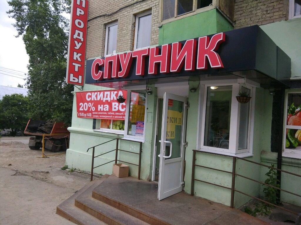 Ленинский район ломбард час в стоимость квт