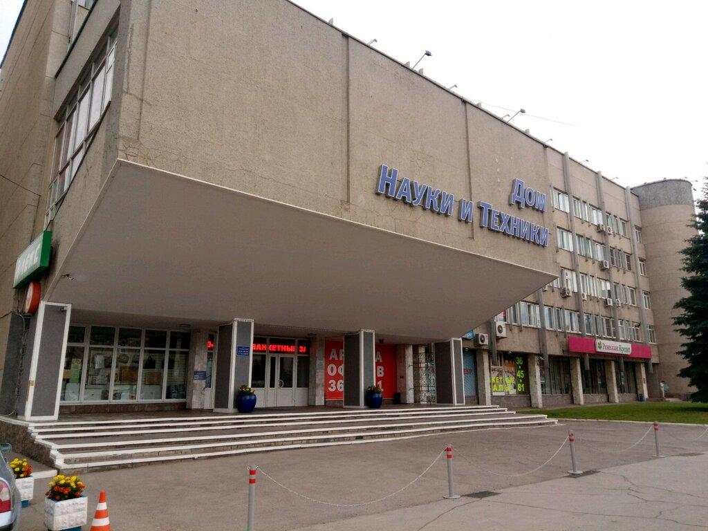 Адрес дома науки и техники в туле фото мужик в женском нижнем белье
