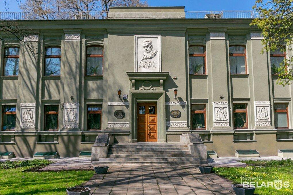 музей — Музей Янки Купалы — Минск, фото №1