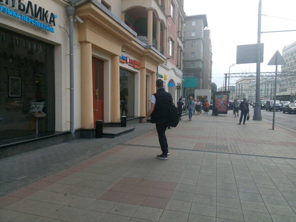 диетические и диабетические продукты — Ашанти — Москва, фото №9