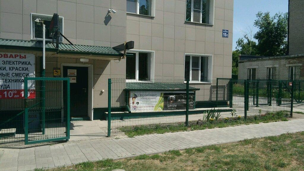 компьютерный ремонт и услуги — ПрофиПринт — Новосибирск, фото №1