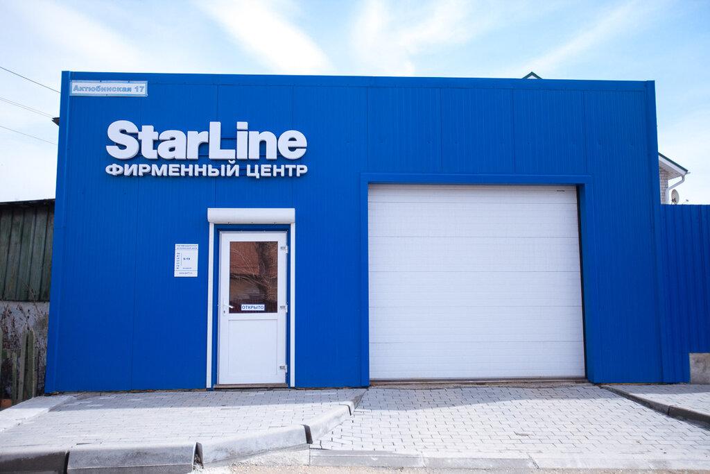 автосигнализация — Фирменный центр StarLine — Челябинск, фото №1