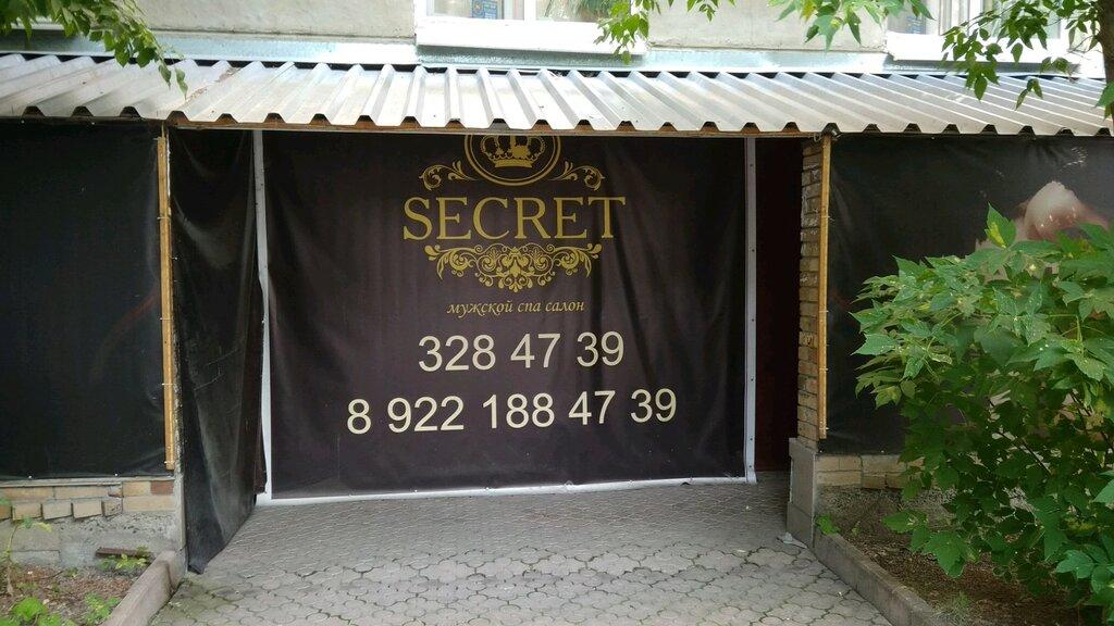 erotic massage — Secret — Yekaterinburg, фото №3