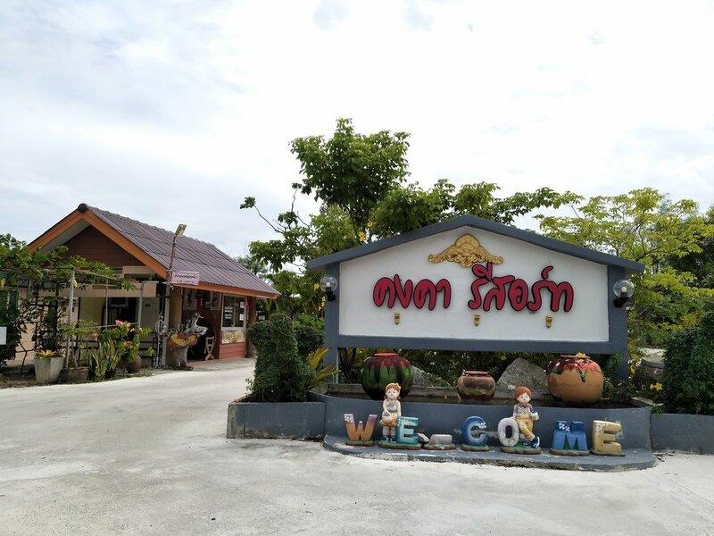 Kongka Resort