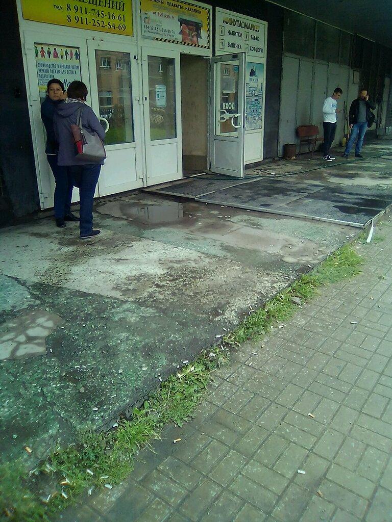 ремонт аудиотехники и видеотехники — PR-Audio — Санкт-Петербург, фото №1