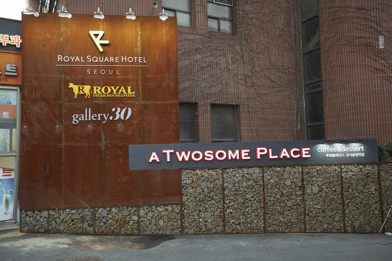 Royal Square Hotel Seoul