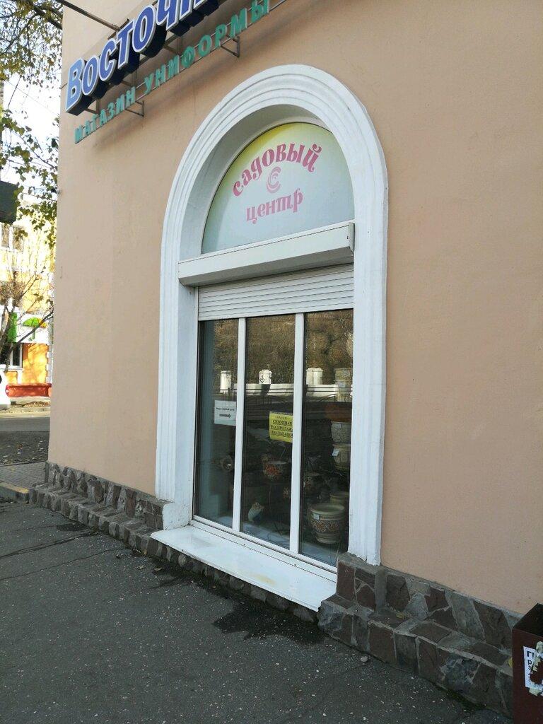 Адрес магазин среди цветов иркутск, цветов