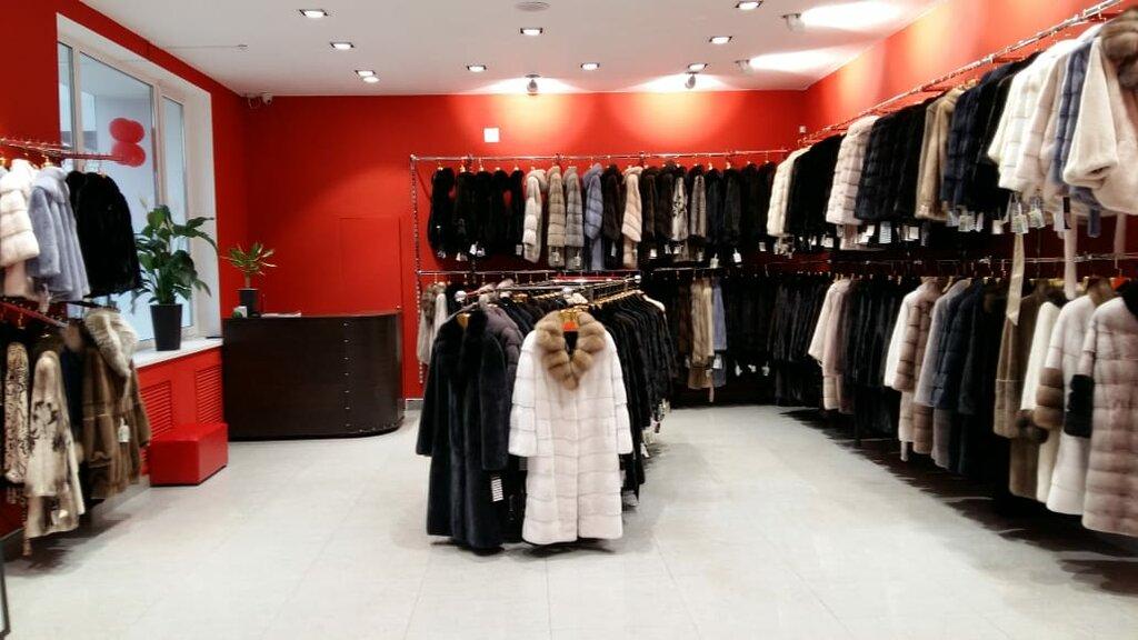Салон верхней одежды в г ульяновске с картинками