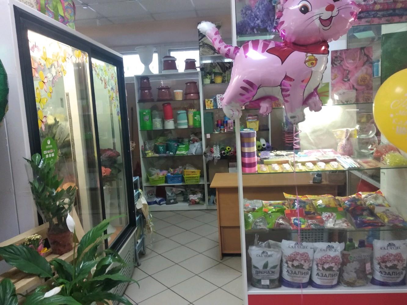 Букеты, доставка, магазин салон цветов омск отзывы