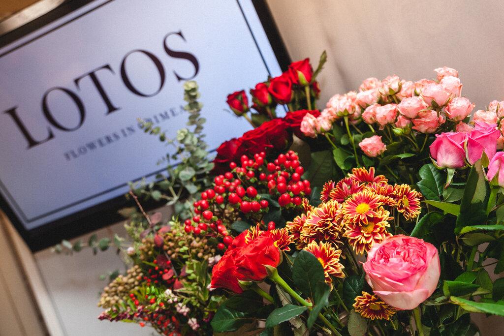 Доставка цветов москва симферополь пионер