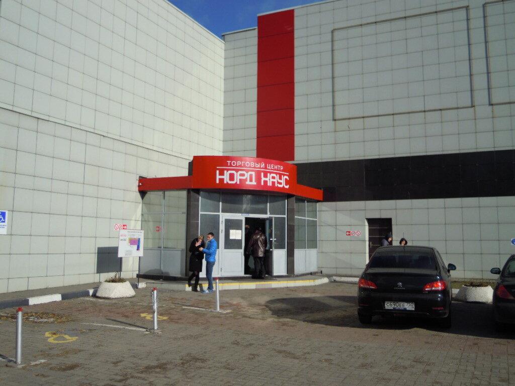 интернет-магазин — Сити-Тюнинг — Москва, фото №2