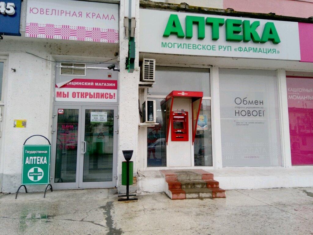аптека — Аптека № 222 — Могилёв, фото №1