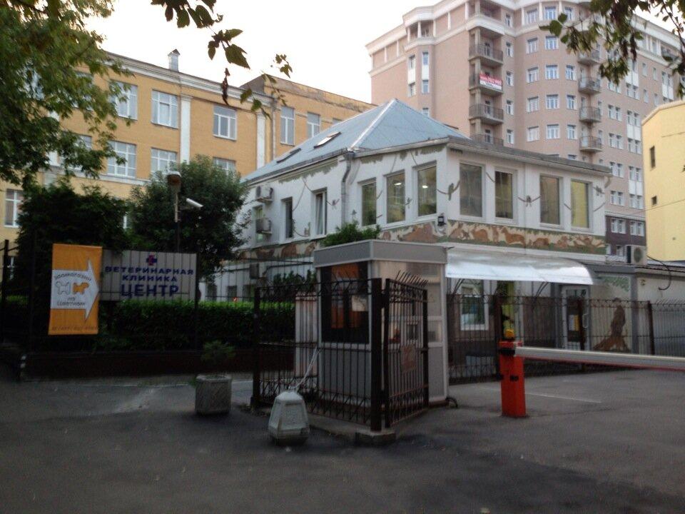 ветеринарная клиника — Центр — Москва, фото №5