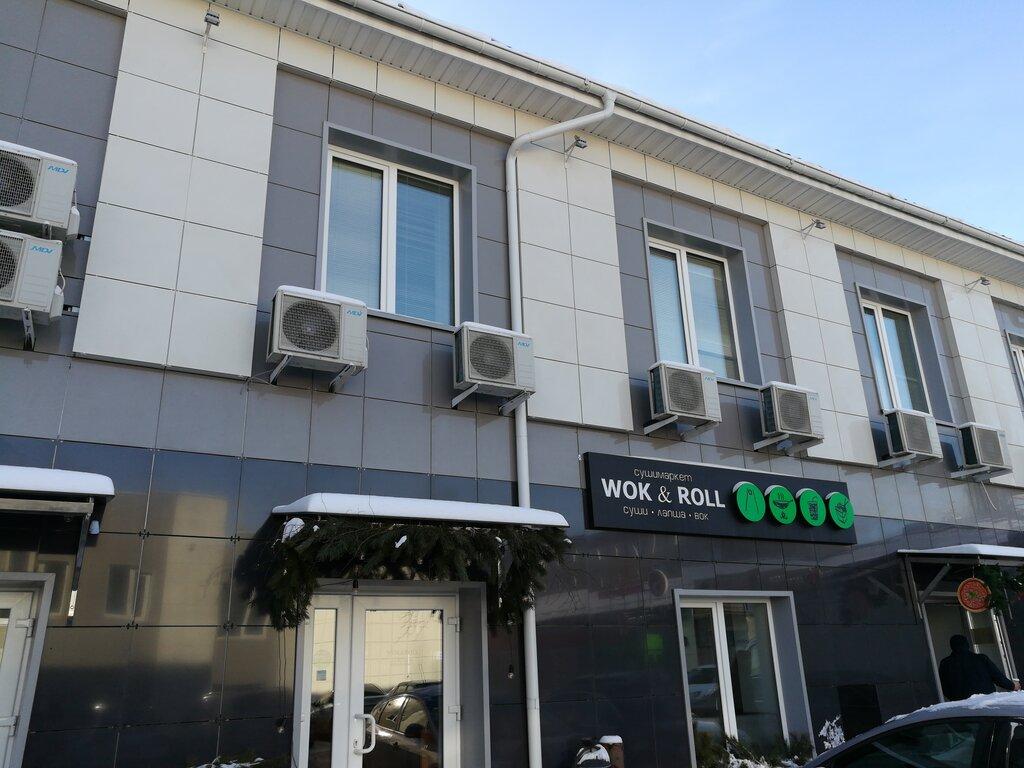 суши-бар — Wok&Roll — Калуга, фото №5