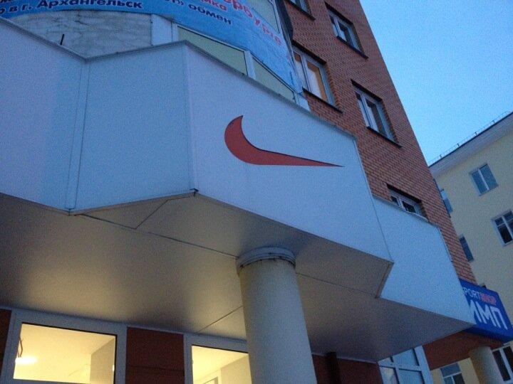 35c7ac59 Nike - спортивная одежда и обувь, Архангельск — отзывы и фото ...