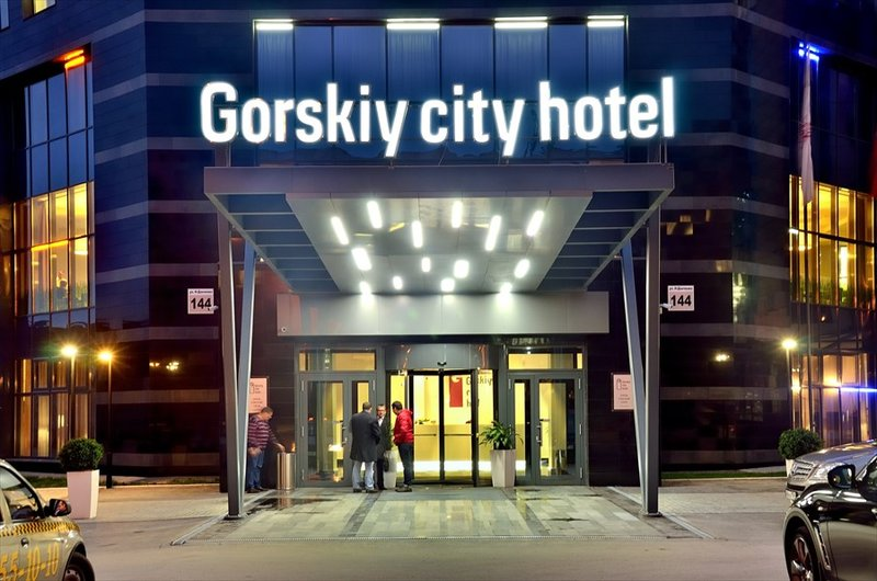 Gorskiy city