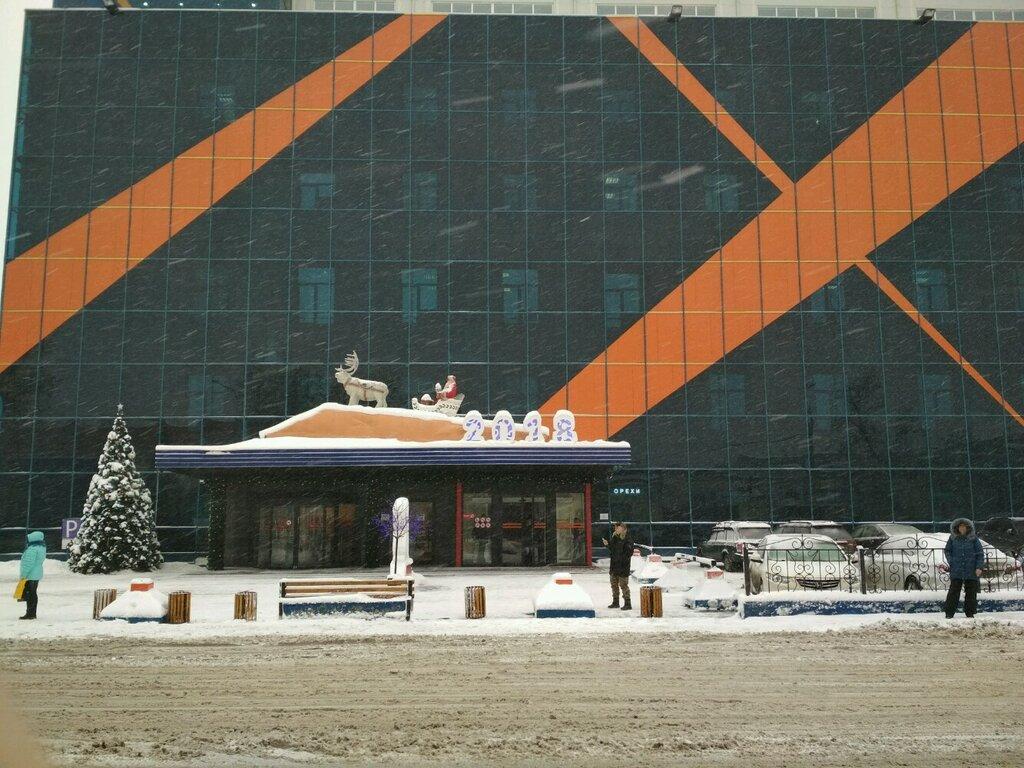 натяжные и подвесные потолки — НПО РПС — Москва, фото №3