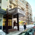 Kaleva, Ремонт окон и балконов в Пензе