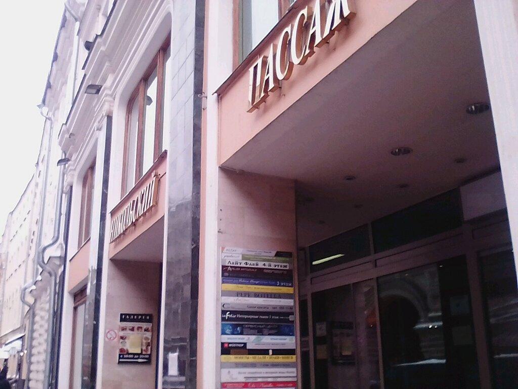 медцентр, клиника — Против Правил — Москва, фото №1