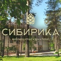 Wellness-центр Сибирика