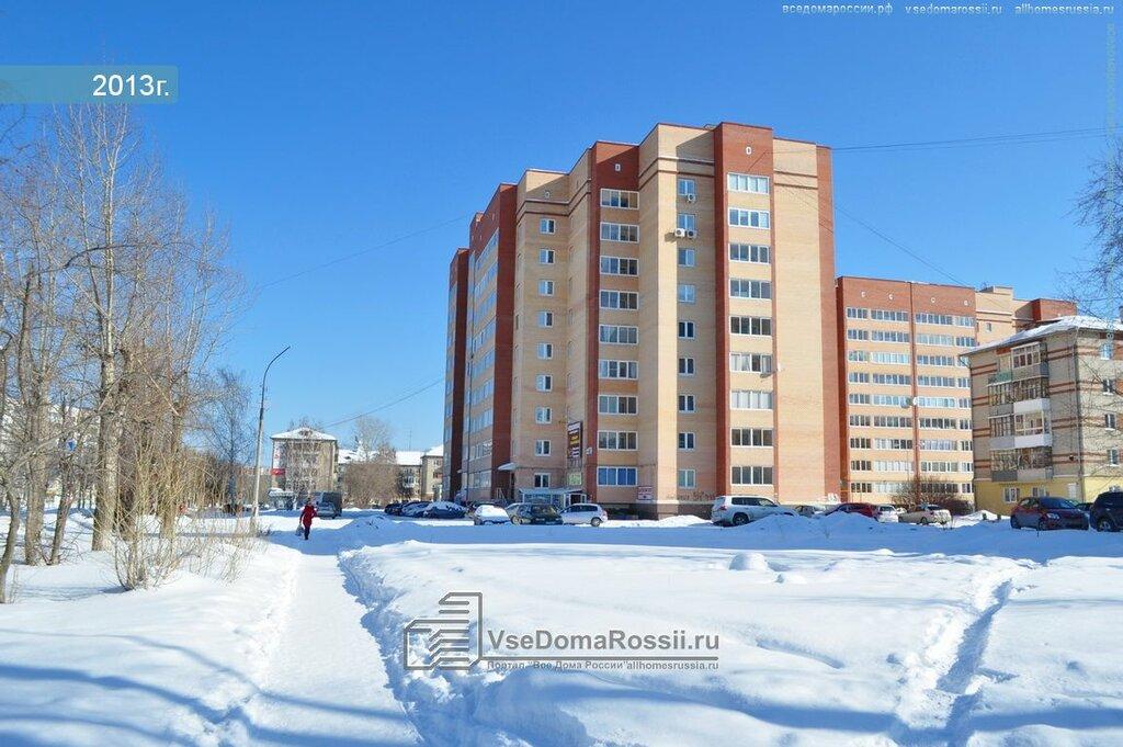 Мурманск нотариус адрес