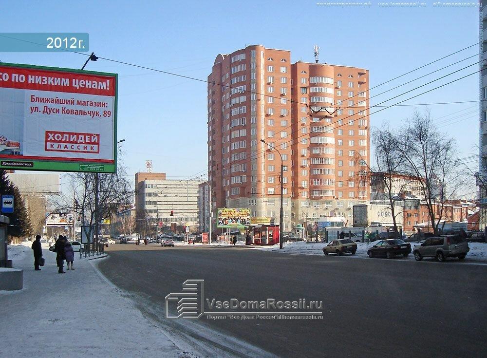 праздничное агентство — Успешные Люди — Новосибирск, фото №1