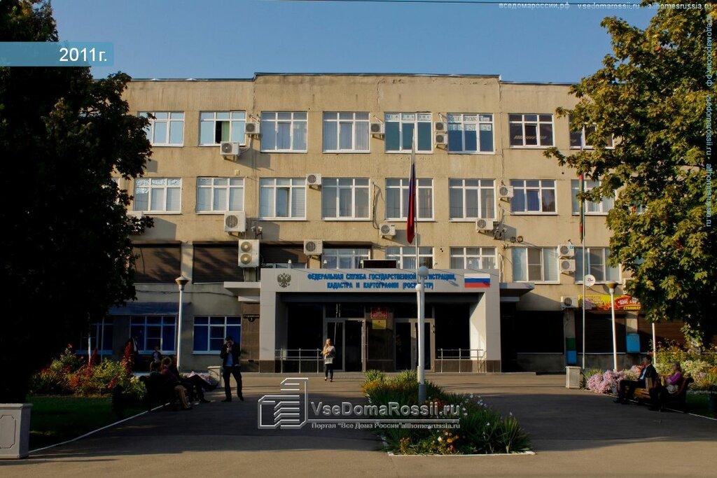оценочная компания — Арктика — Краснодар, фото №1