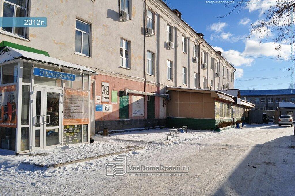 аренда строительной и спецтехники — Автовышки-Екатеринбург — Екатеринбург, фото №2