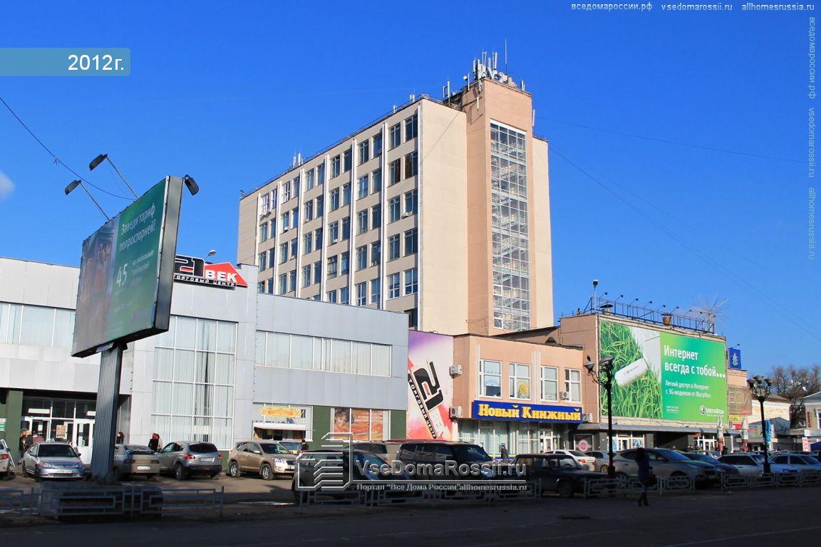 Центр бухгалтерского обслуживания учреждений культуры тамбов заполнить декларацию 3 ндфл в одинцово