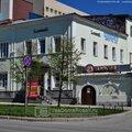 Оферта, Услуги юристов по регистрации ИП и юридических лиц в Муниципальном образовании Екатеринбург