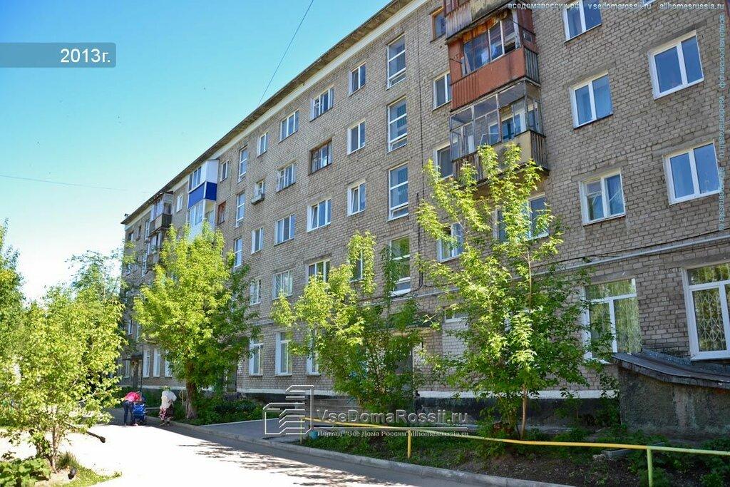 гостиница — Софи — Пермь, фото №3