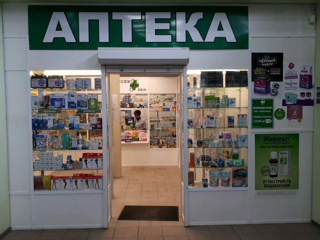 если выпекаются аптеки на марксистской улице с фото финансовый