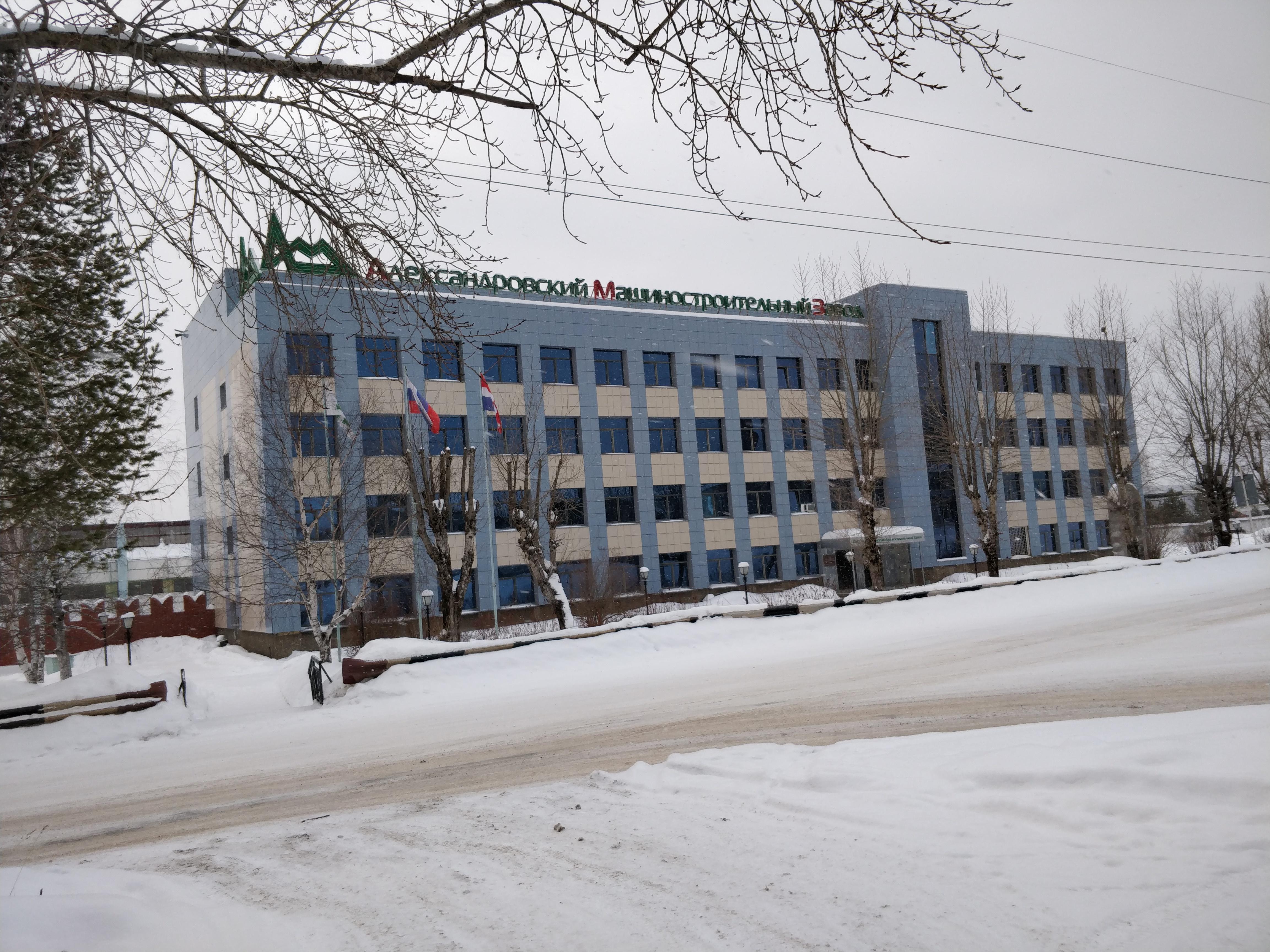 оао александровский машиностроительный завод банкротство