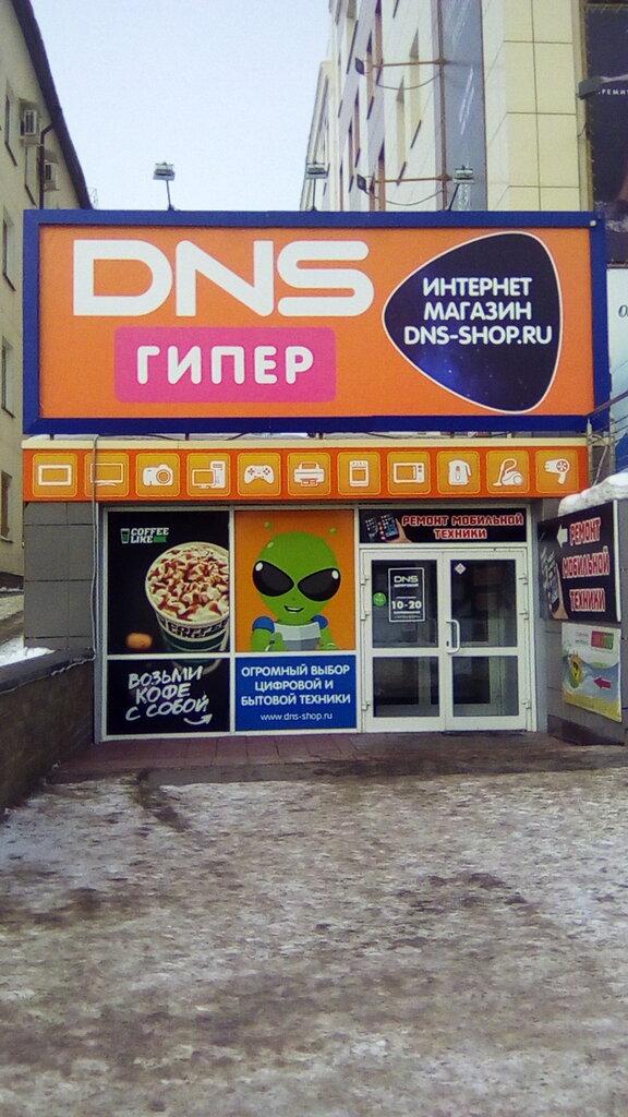 Сайт Днс Киров Интернет Магазин